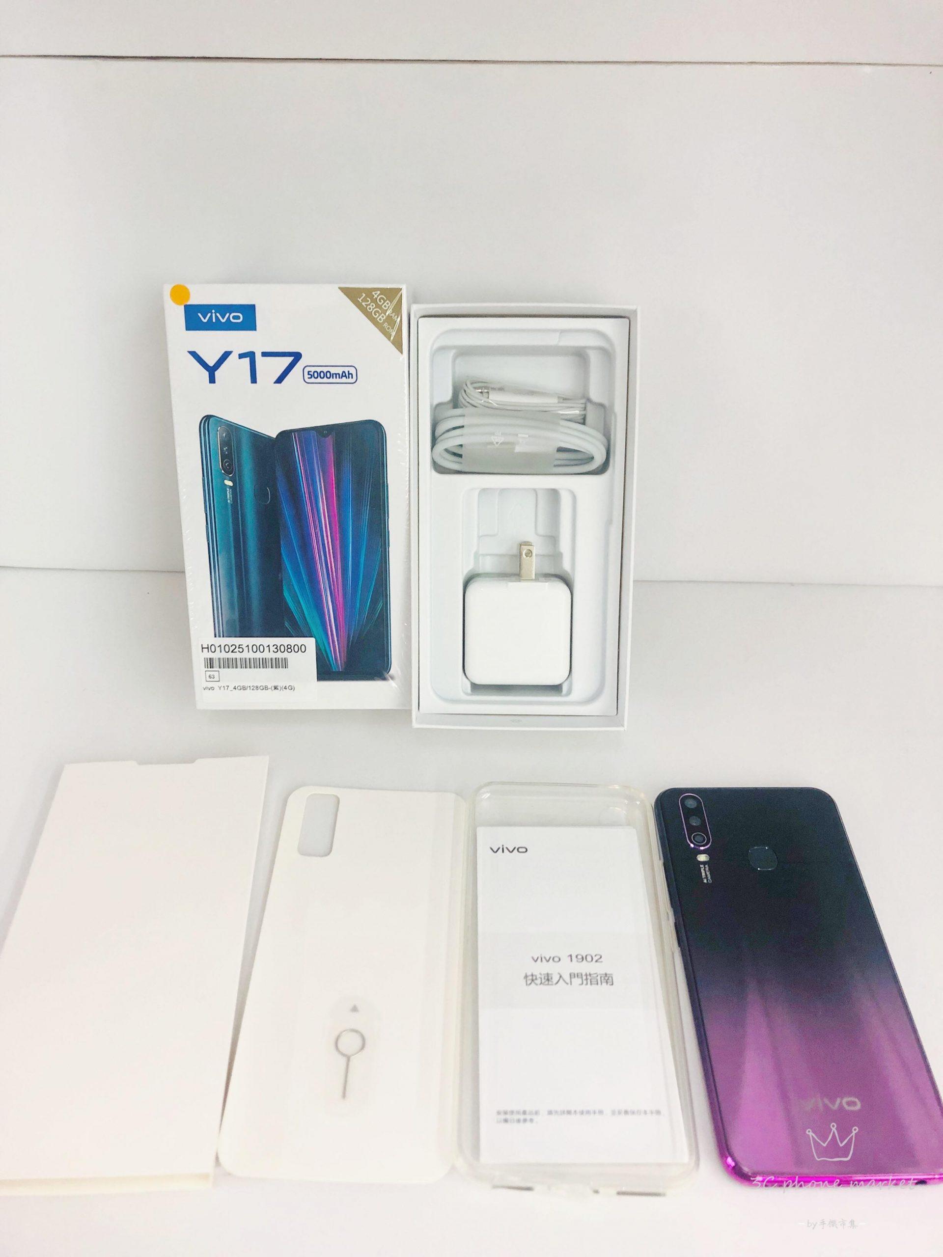 VIVO Y17 手機開箱圖實拍照