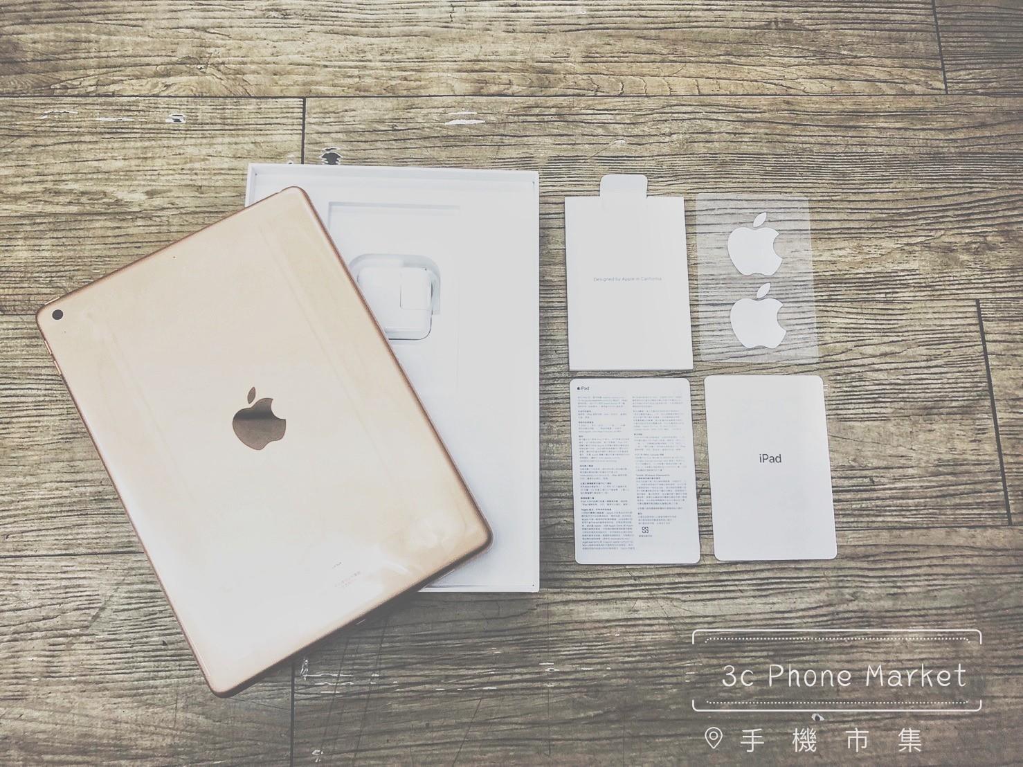 apple i pad 第七代平板