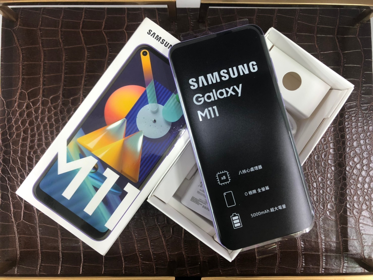 Samsung M11 開箱
