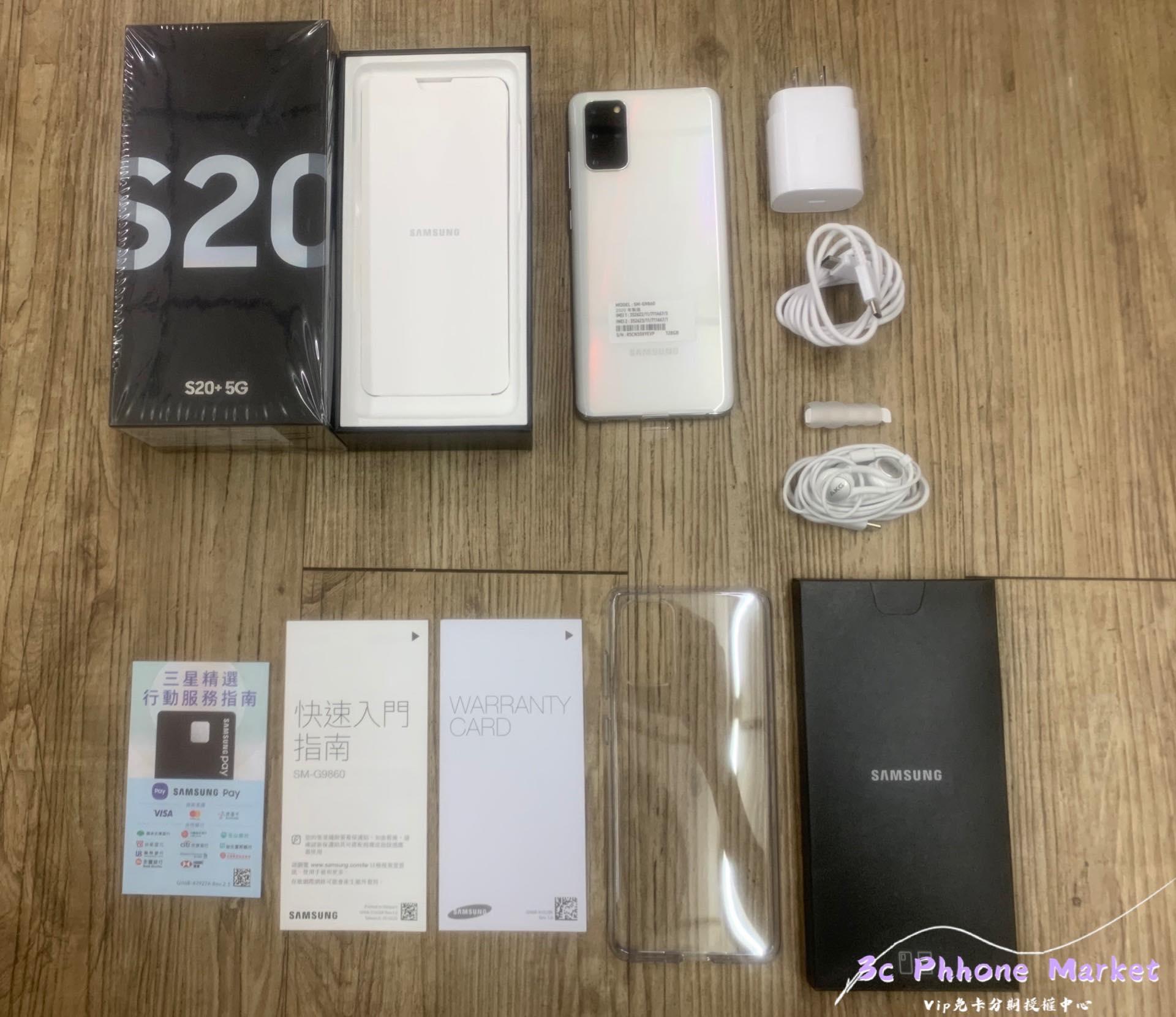 【開箱】Samsung Galaxy S20+5G 晴空白 超棒的高畫質8K 1